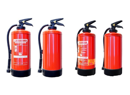 WHAT IS FIRE EXTINGUISHER
